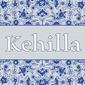 Kehilla @ The Laboratory Theater of Florida